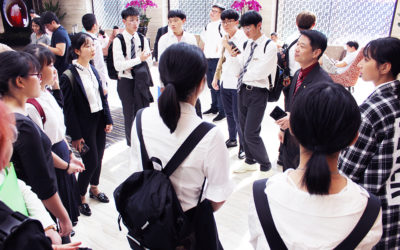 China Study Group: Hotel Tour